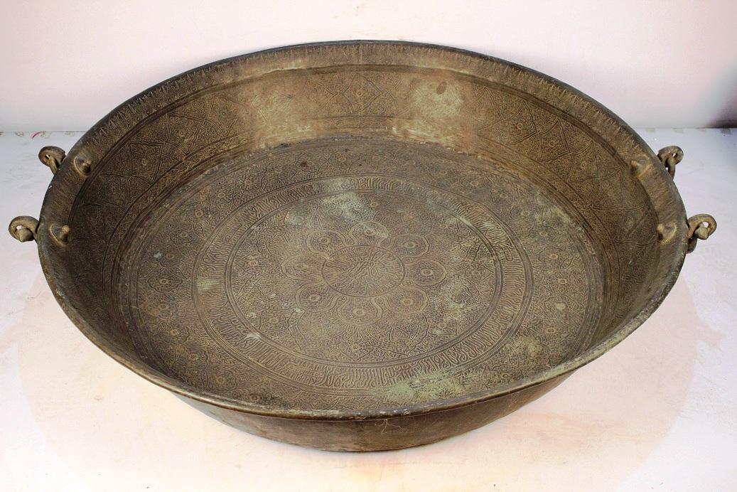 Copper Kadai-9.5 X 53 Inches