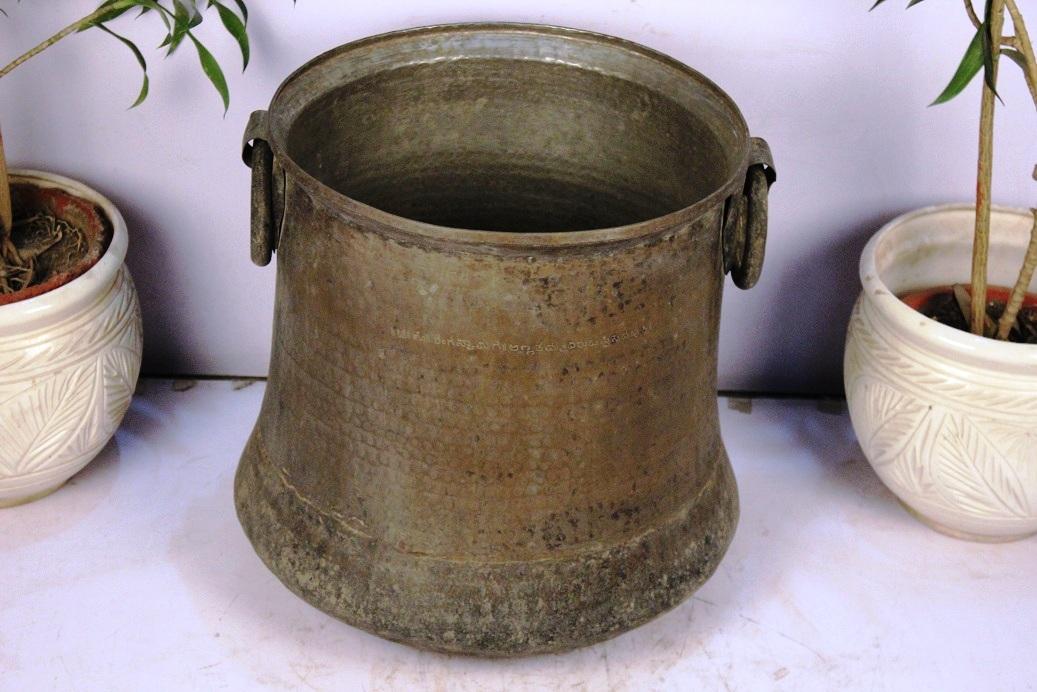 Bronze Planter-17.5 X 19 Inches