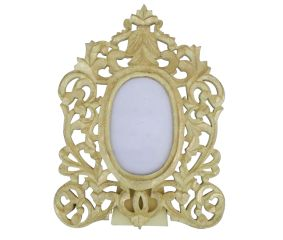 Royal French Photo Frame