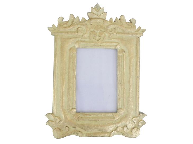 Golden door Photo Frame