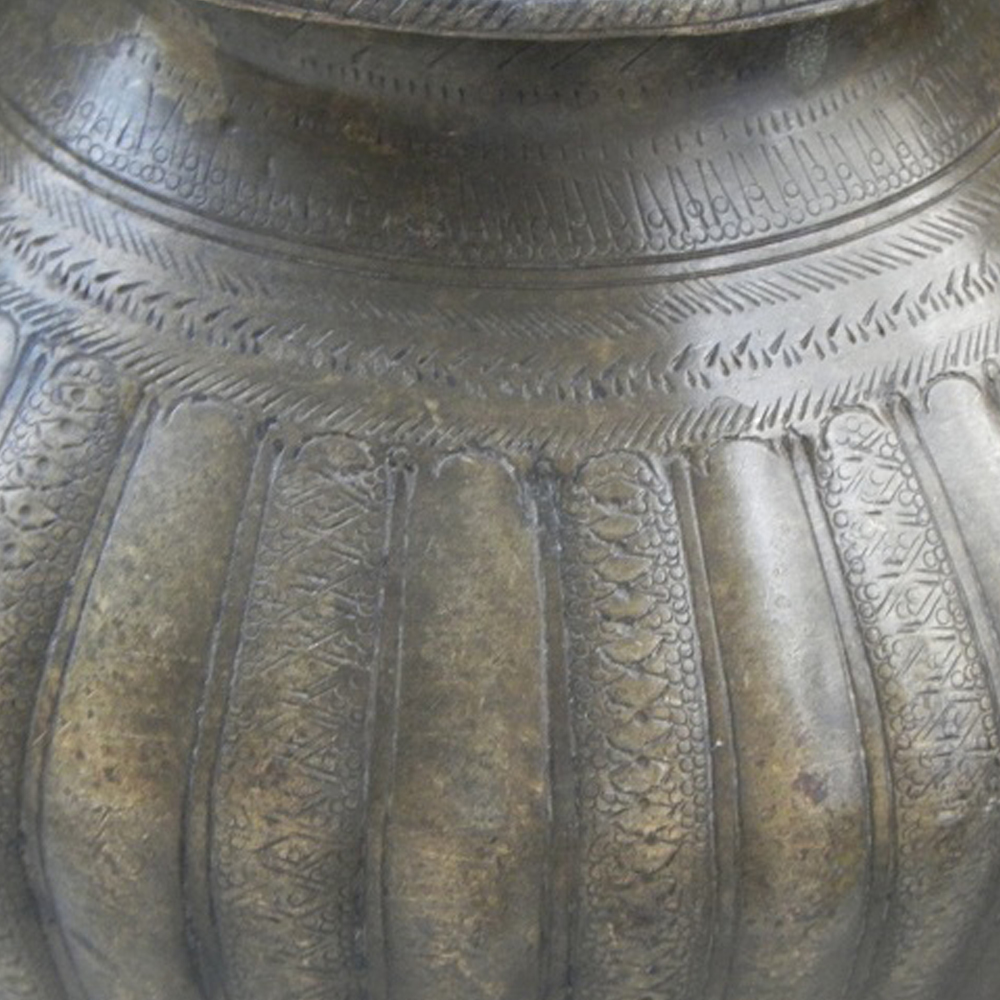 Bronze Pooja Spiral Design Water Pot