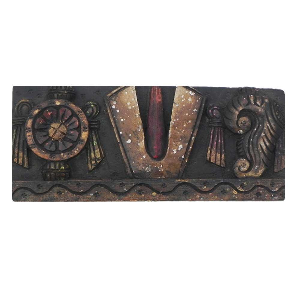 Vishnu Symbol Wall Hanging-03