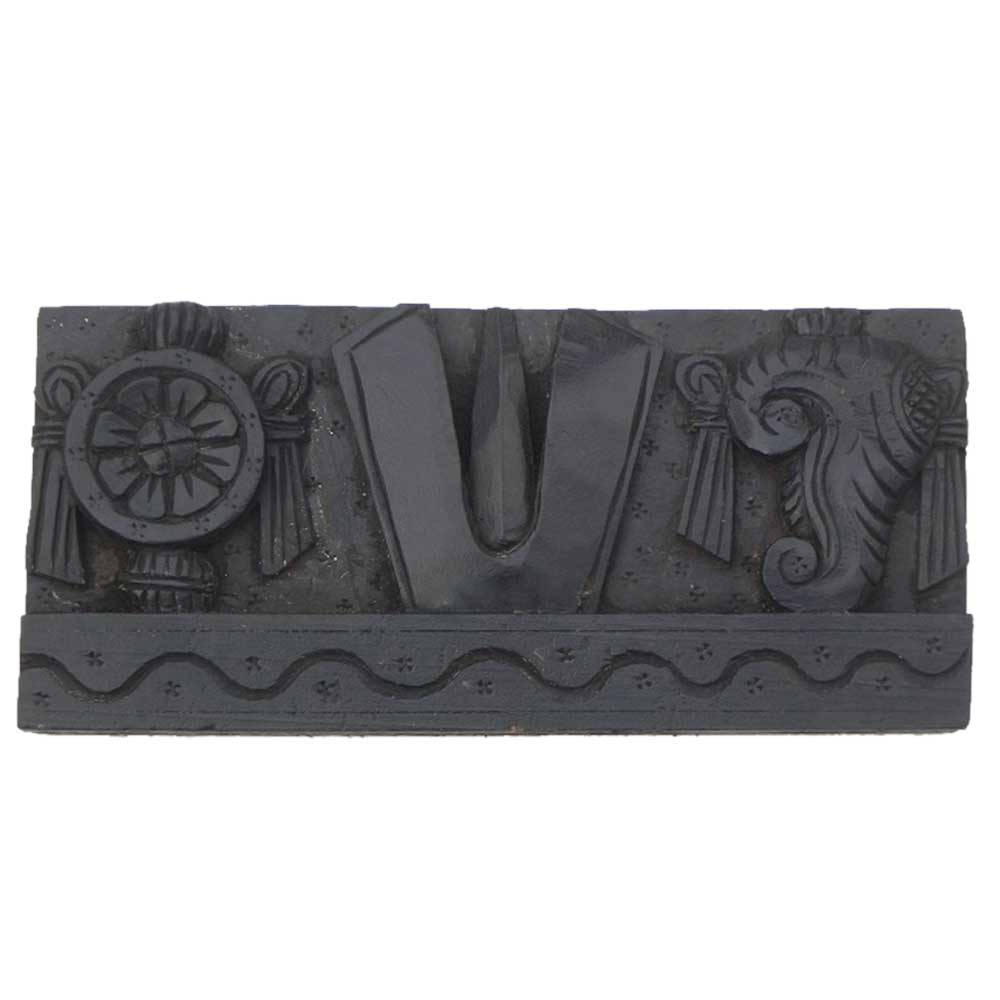 Vishnu Symbol Wall Hanging-12