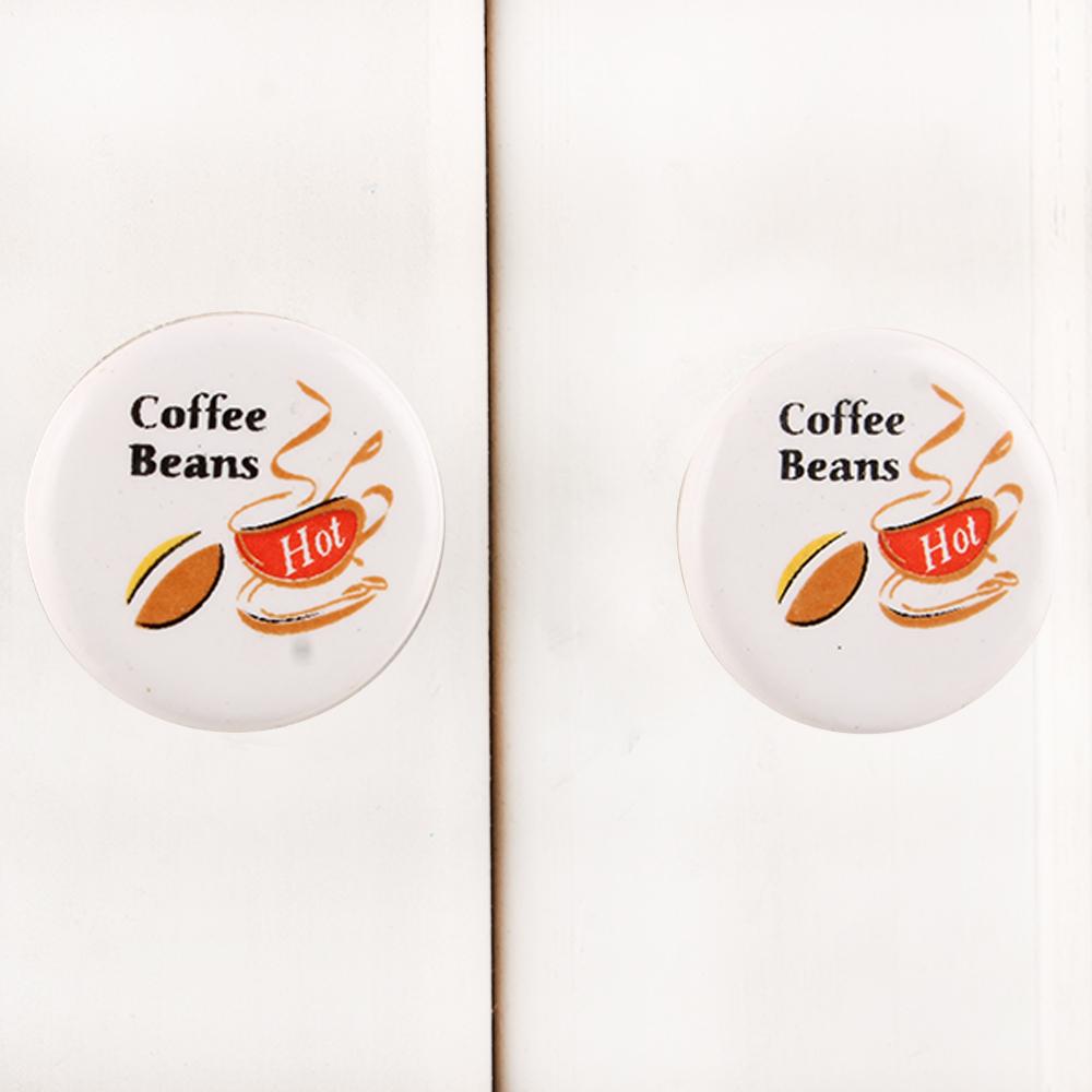Coffee Cup Flat Knob