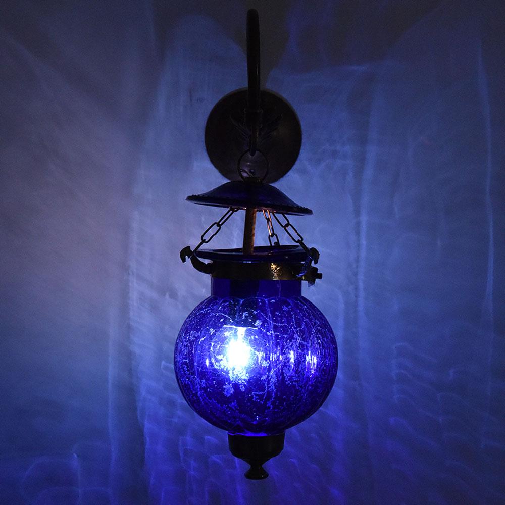 Melon Shaped Cobalt Blue Lamp