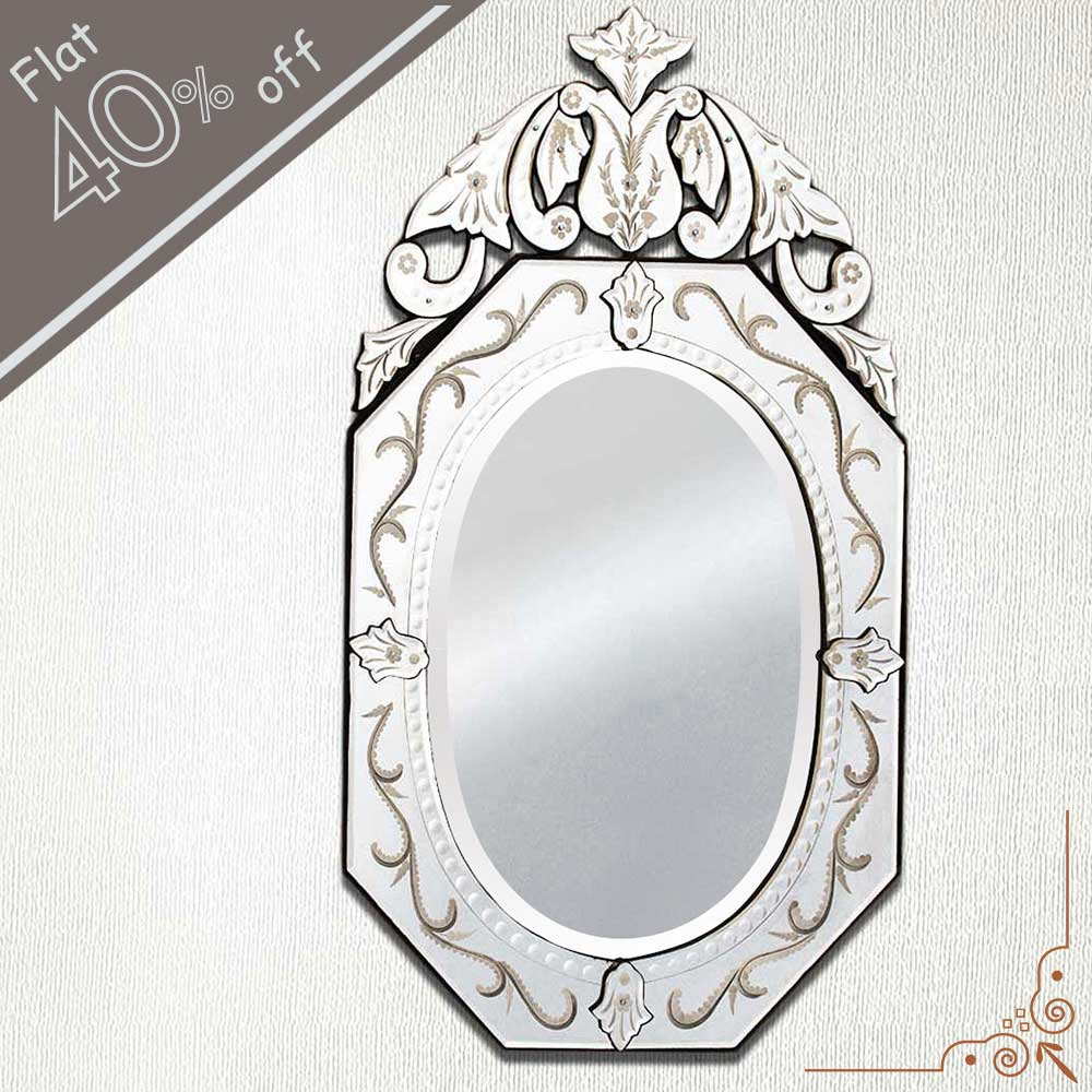 Vintage Venetian Mirror-42 inches X 24 inches