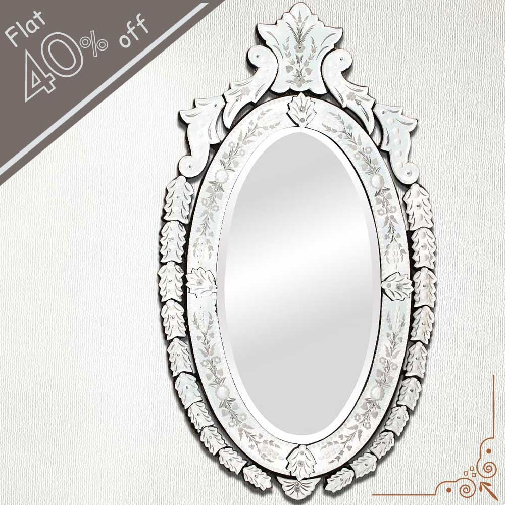 Oval Venetian Mirror-42.5 inches X 25 inches