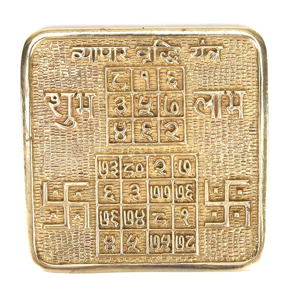 Brass Vyapar Vridhi Yantra