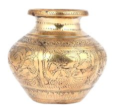 Engraved Brass Water Pot