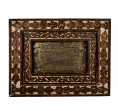 Framed Bronze Verse From Quran In Wall Hanging 34