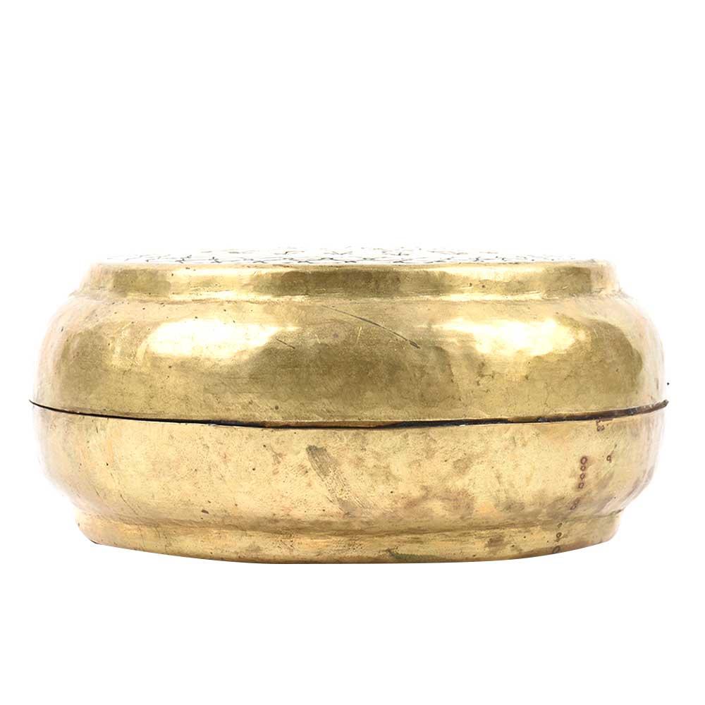 Vintage Engraved Brass Chapati Box