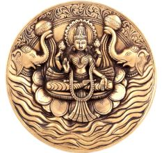 Goddess Laxmi Embossed Decorative Pate Wall Hanging