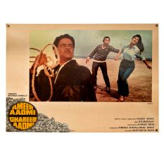 Ameer Aadmi Ghareeb Aadmi Poster 1930 Movie Home Decor