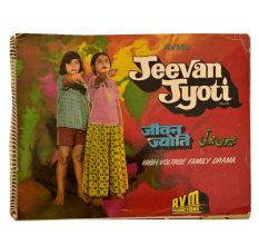 1976 Movie Avm Production Jeevan Jyoti Movie Booklet