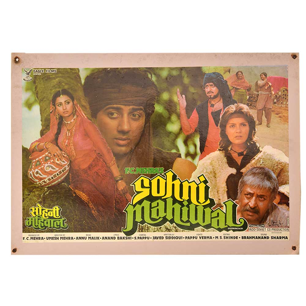 Sohni Mahival 1984 Movie Promotional Poster