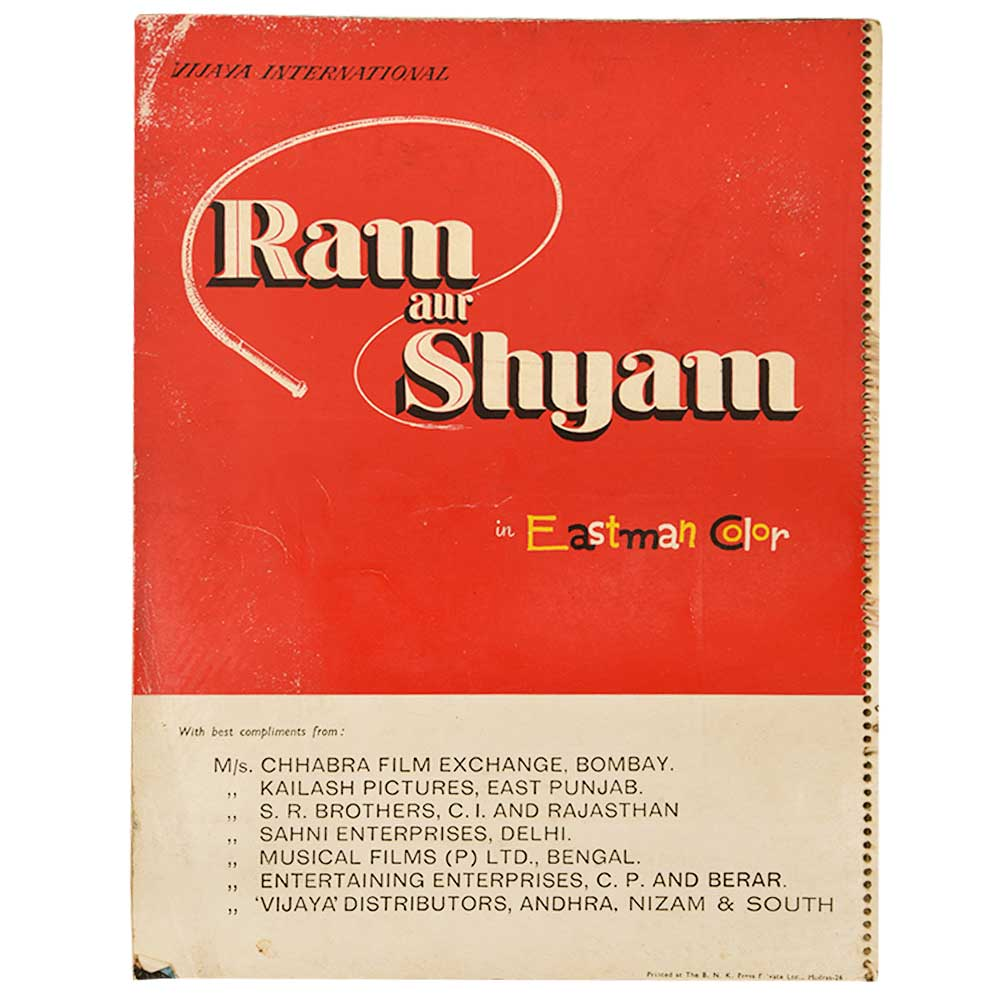 Vijaya International 1966 Ram Aur Shyam Booklet
