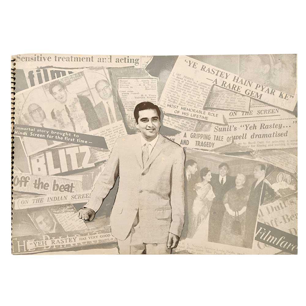 Vintage Movie BookletYeh Raste Hai Pyar Ke