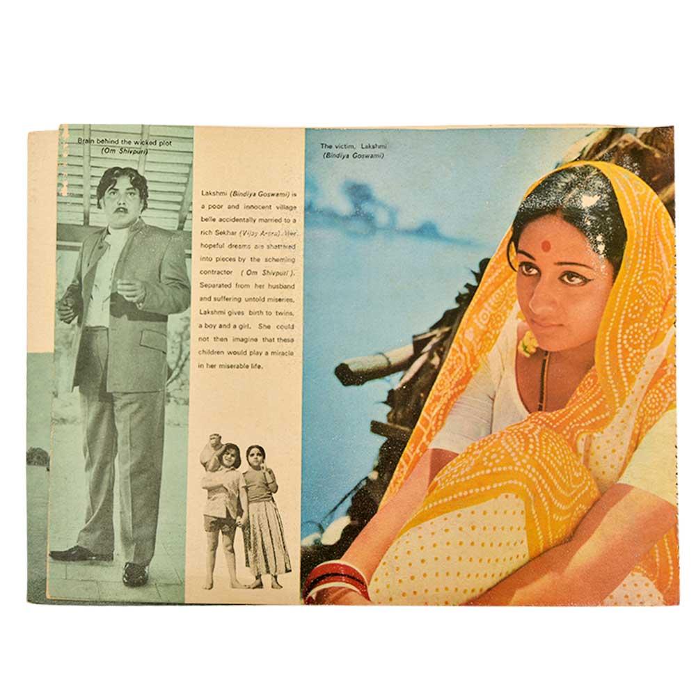 1976 Movie Avm Production Jeevan Jyoti Movie Booklet