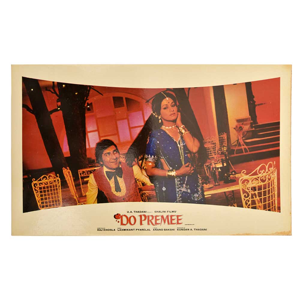 1930 Movie Promotional Do Premee Poster