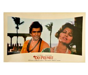 Do Premee  Hindi Drama Movie Poster