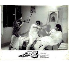 Pathe Jete Jete Bengali Movie Poster