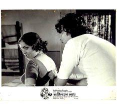 Ashlilatar Daye Bengali Movie Poster
