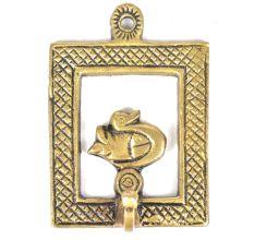 Brass Duck Framed Single Wall Hook