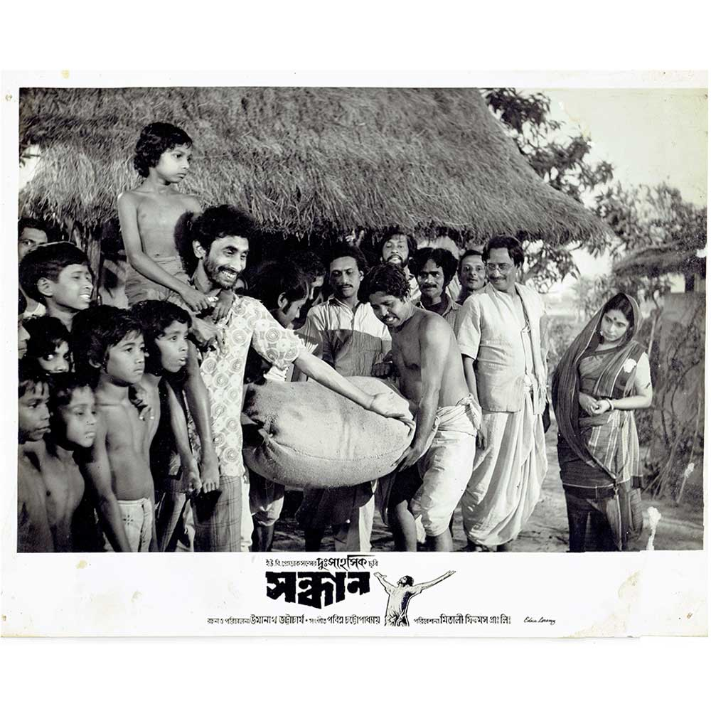 Sandhan Black And White Poster