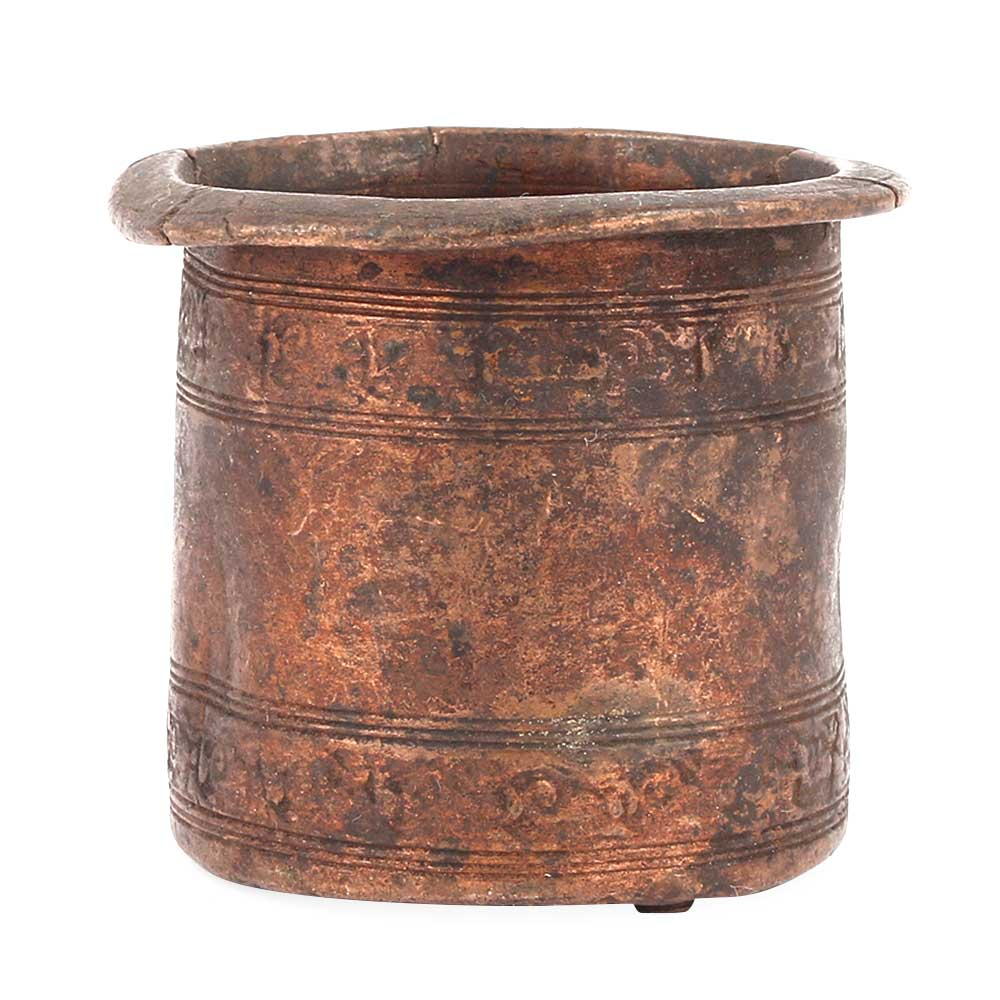 Bronze Irregular Shaped Measuring Cup