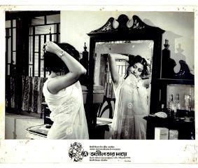 Ashlilatar Daye Movie Poster