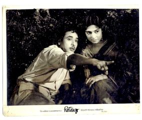 Binimoy Bengali Movie Poster