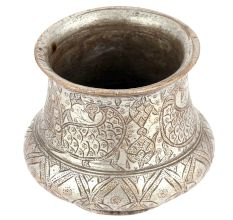 Brass Persian Engraved Pot