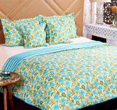 Turu Cotton Bedding And Quilt Set Of 5:Sea Breeze