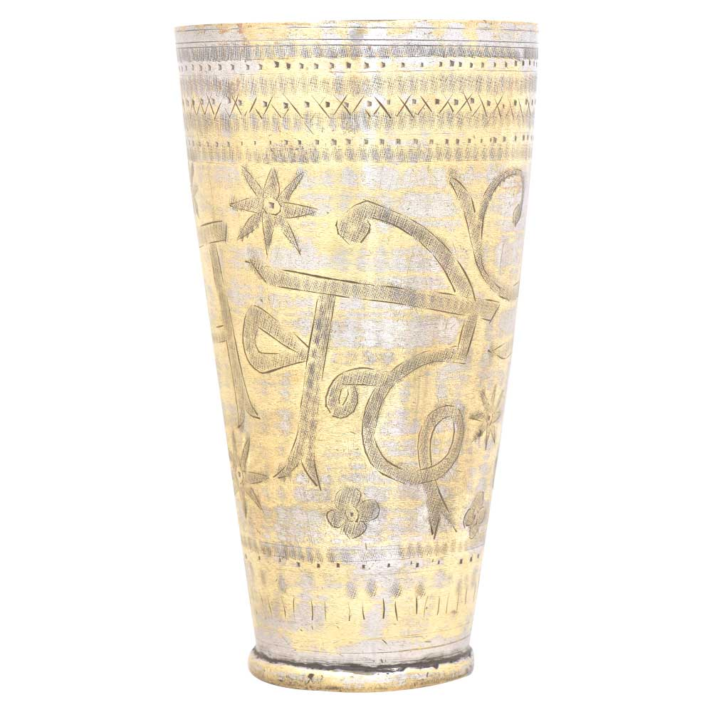 Etched  Vande Brass Tall Punjabi Lassi Glass