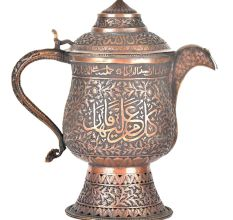 Kashmiri Copper Samovar Tea Kettle