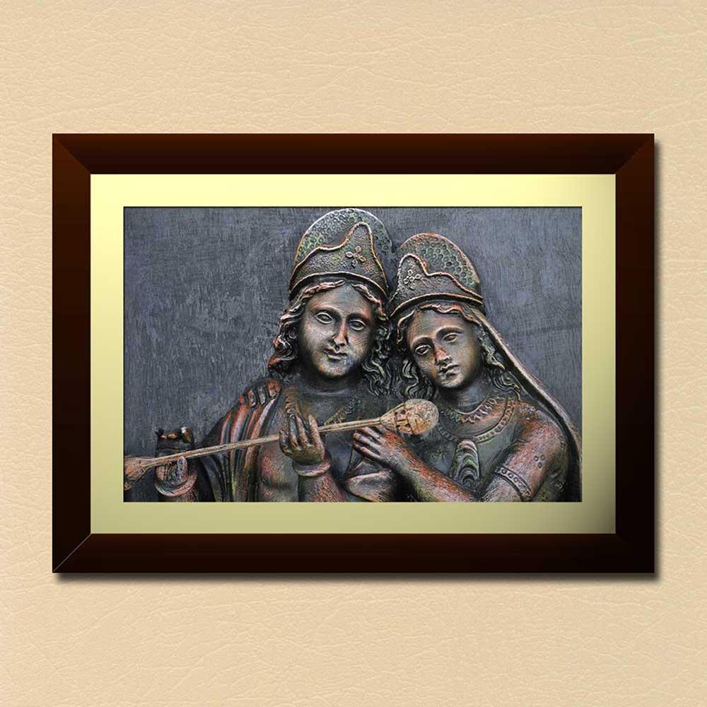 Radha Krishna In Bronze Wall Painting