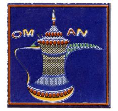 Navy Blue Oman Ceramic With Vintage Cup Tile