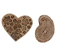 Set of 2 Piece New Mix Wooden Printing Blocks