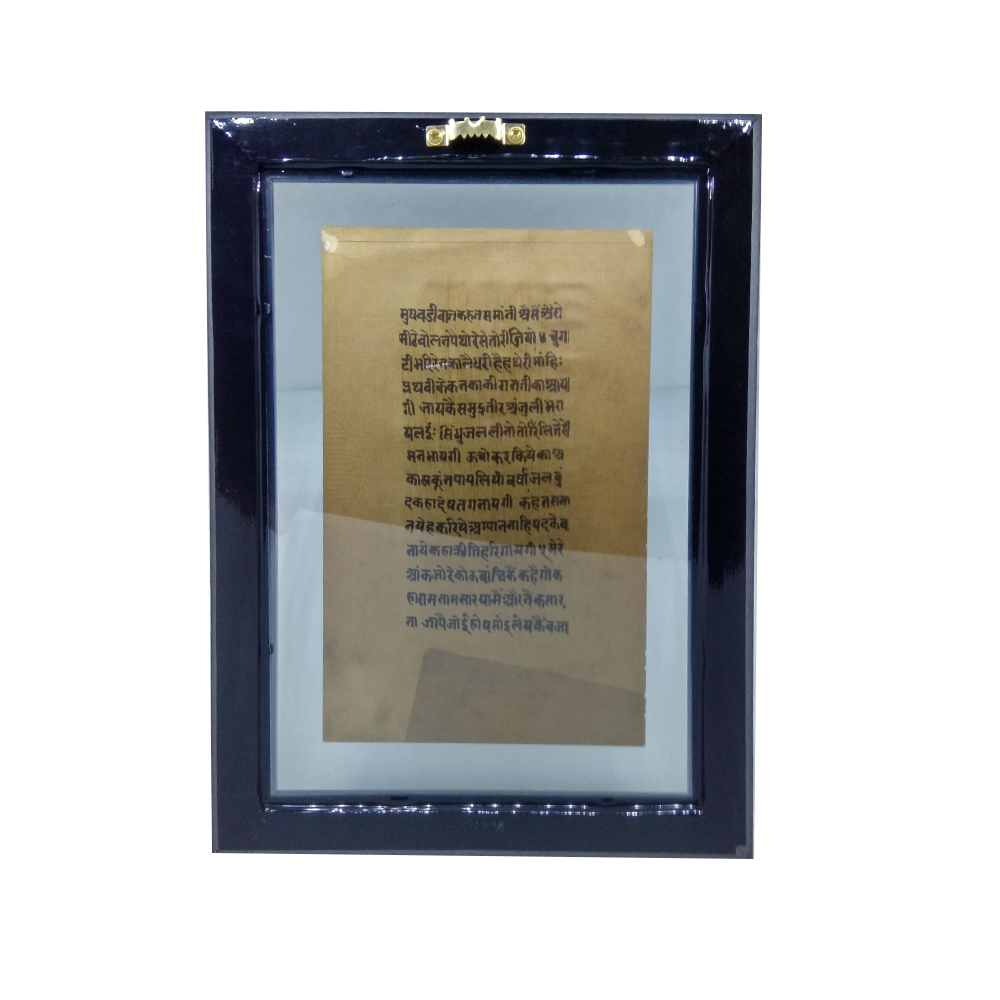 Radha Krishna Leela Painting On Paper With Quote (Framed)