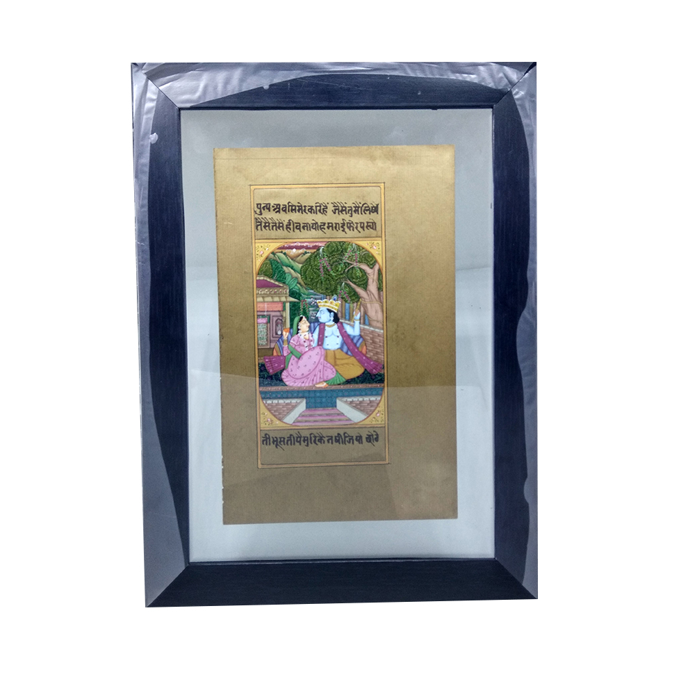 Radha Krishna Paintinsg On Paper With Quote (Framed)