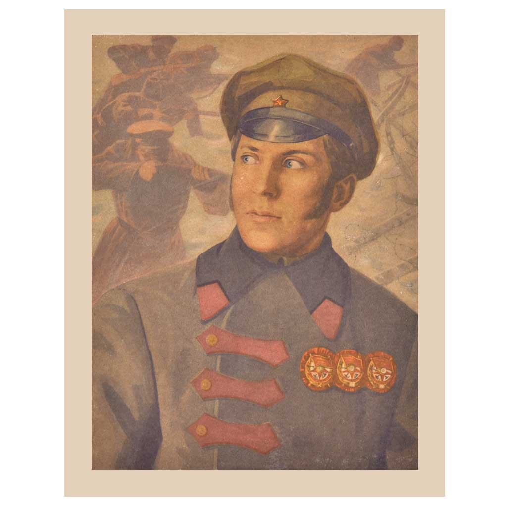Print of A Young German Officer In Uniform