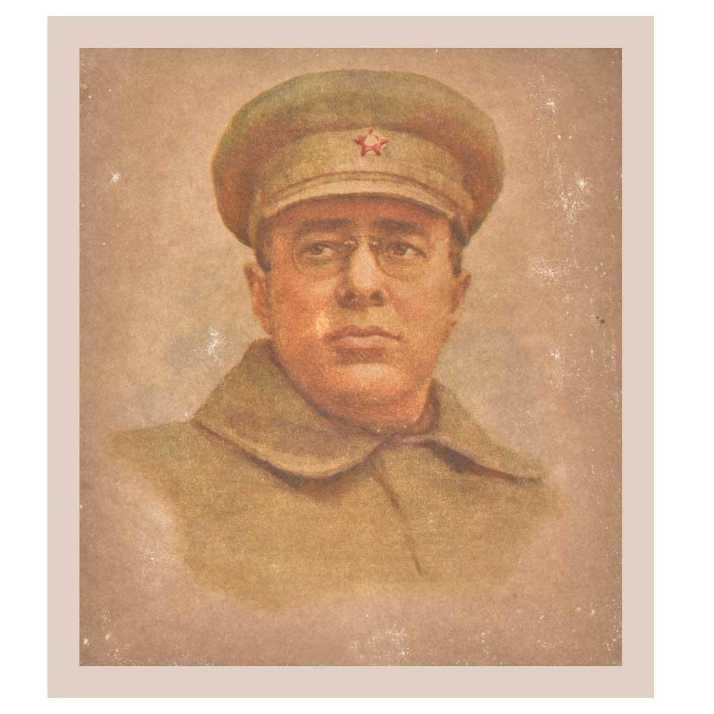 Print Of German Officer Wearing Specs