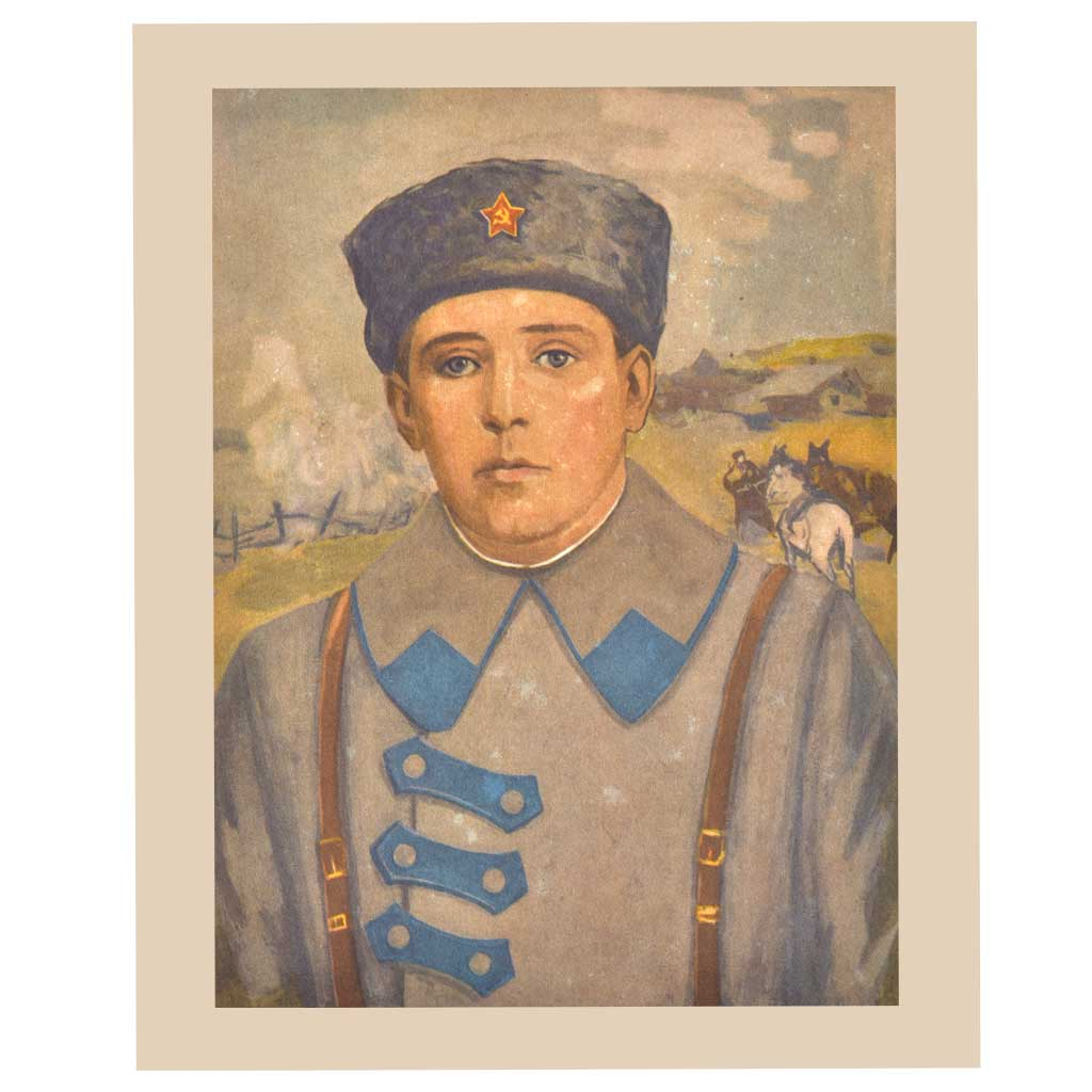 Print Of A Russian Military Soldier