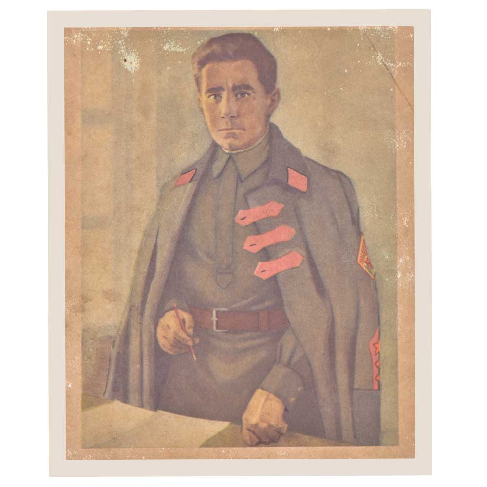 Print Of Military Engineer and general Of The Imperial Russian Army