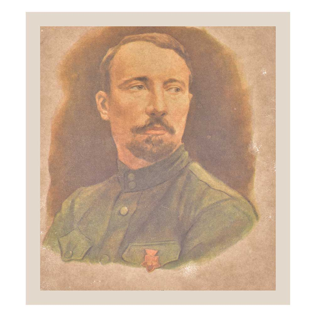 Print Of German Officer Lieutenant Colonel