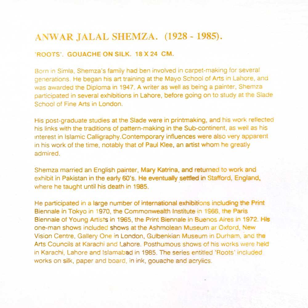 Print Of Anwar Jalal Shemza Works Roots