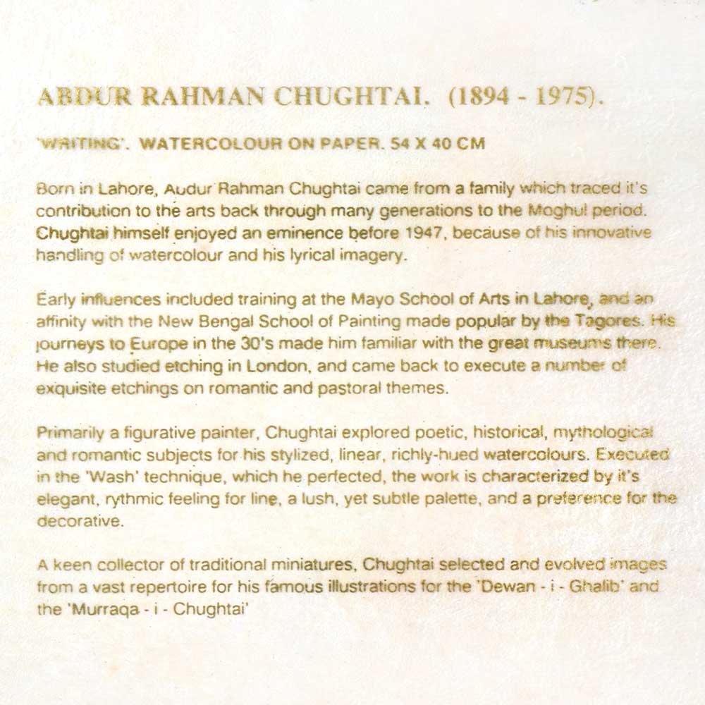 Print Of Abdur Rahman Chughtal Dancing Lady
