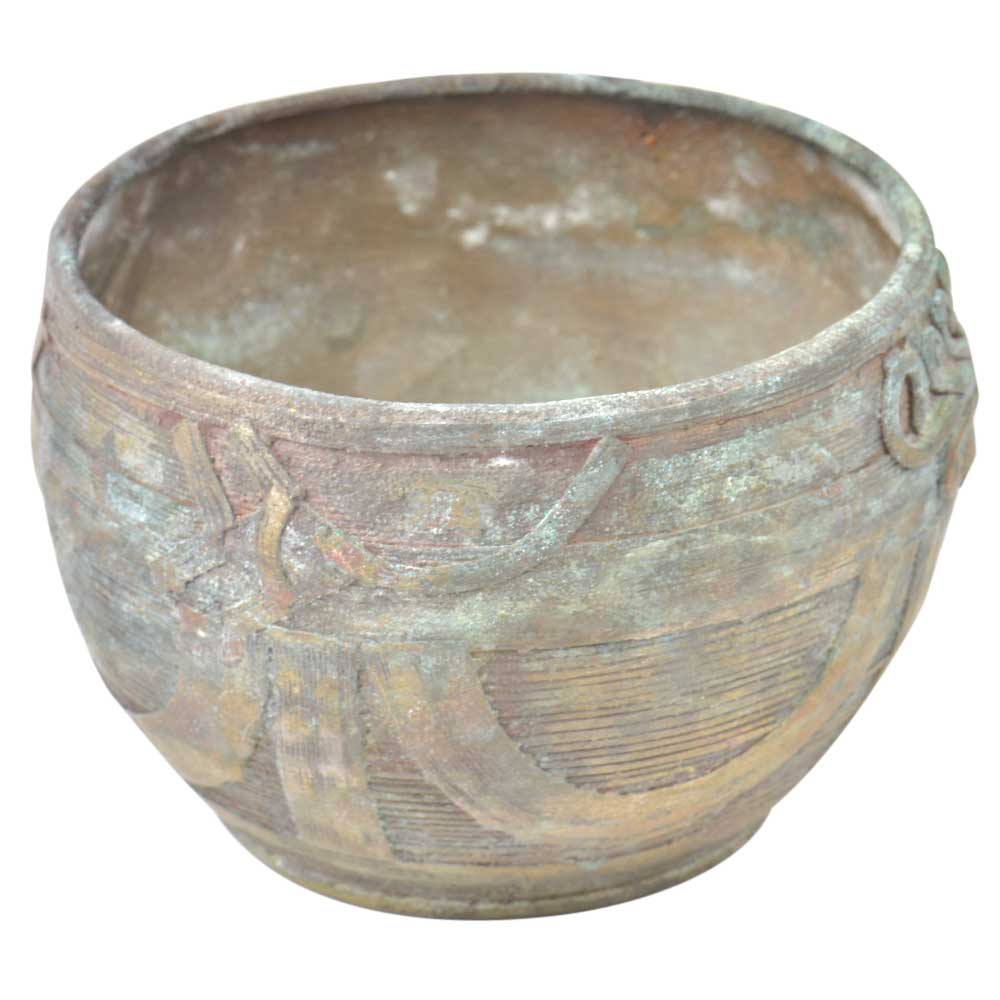 Brass Vintage Style Wire Work Bowl For Storage Or Prayer