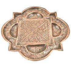 Copper Four Corners Unique Repousse Decoration Serving Platter Wall Art