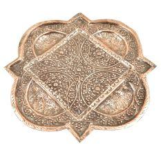 Unique  Four Corners Copper Repousse Decoration Serving Platter Or Tray